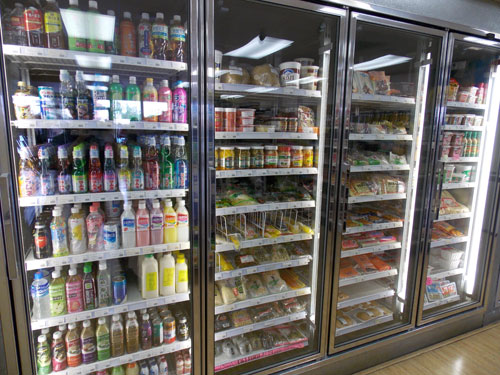 cold drinks and refrigerated items